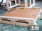 セルフ梱包 木枠 木箱