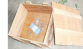 セルフ梱包 木枠梱包