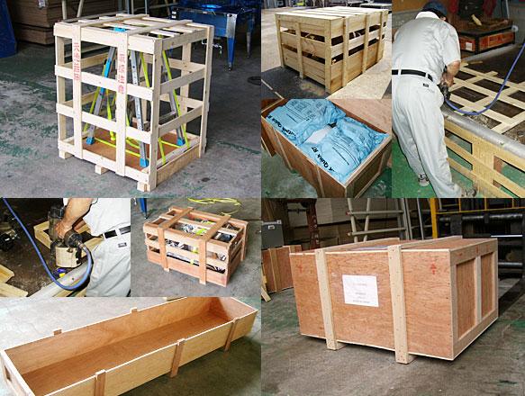 包装 梱包 一級工業包装技能士